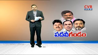 పదవీ గండం : TRS takes action against MLC Ramulu Naik, Yadav Reddy and Bhupathi Reddy | CVR News - CVRNEWSOFFICIAL