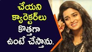 చేయని క్యారెక్టర్ లు కొత్తగా ఉంటే చేస్తాను. - TV Artist Sreevani || Soap Stars With Anitha - IDREAMMOVIES