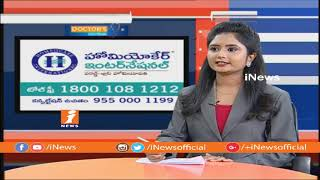 Causes and Homeopathy Treatment For Arthritis | Doctor's Live Show | Homeocare International | iNews - INEWS