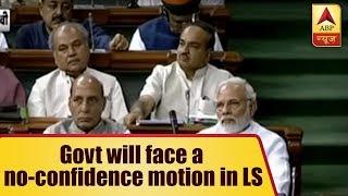 Kaun Jitega 2019: PM Modi to face Opposition's no confidence vote tomorrow - ABPNEWSTV