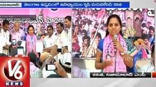 Telangana Teachers union & TRTU merged in to TRS party - Hyderabad - V6NEWSTELUGU