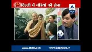 Delhi Assembly Elections: BJP's political work speed up in Delhi - ABPNEWSTV