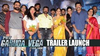 PSV Garuda Vega Movie Trailer Launch | Rajasekhar | Pooja Kumar | Shraddha Das | TFPC - TFPC