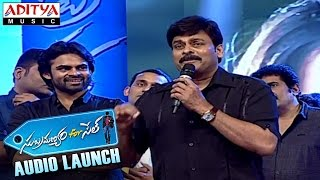 Chiranjeevi Praises Fans At Subramanyam for Sale Audio Launch || Sai Dharam Tej - ADITYAMUSIC