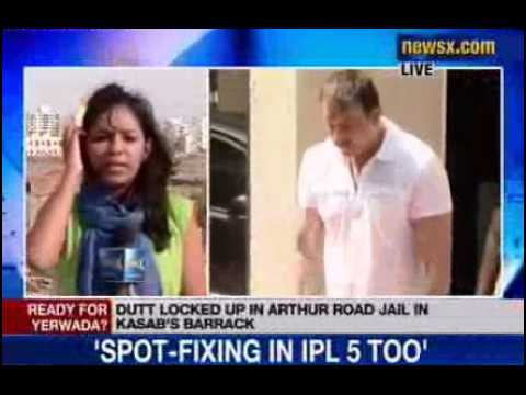 NewsX : Sanjay Dutt in Arthur Road Jail.