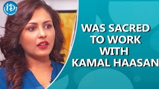 Was Sacred to Work With Kamal Haasan initially - Madhu Shalini || Talking Movies With iDream - IDREAMMOVIES