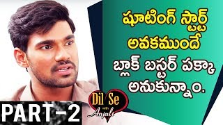 Jaya Janaki Nayaka Actor Bellamkonda Sai Srinivas Exclusive Interview Part #2 | Dil Se With Anjali - IDREAMMOVIES