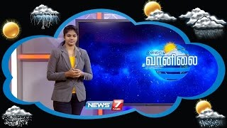 Weather Forecast 20-11-2016 – News7 Tamil Show