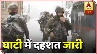 Two militants killed in Kashmir gunfight   Top News - ABPNEWSTV