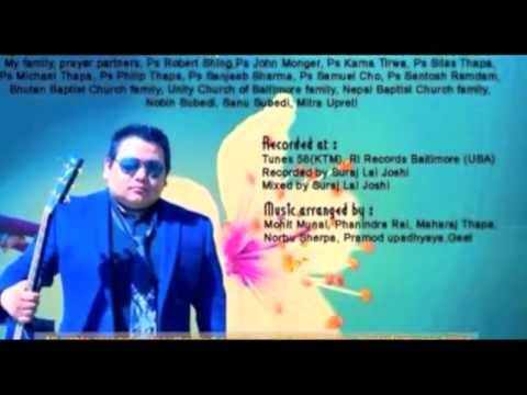 Sandesh | Nepali Gospel Album | Official Trailer