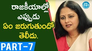 Actress Jayasudha Exclusive Interview - Part #7 || Koffee With Yamuna Kishore - IDREAMMOVIES