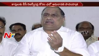Mudragada Padmanabham to Hold Padayatra from Kirlampudi to Amaravathi    Chalo Amaravathi - NTVTELUGUHD