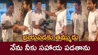 Allu Arjun Shocking Behavior With His Crazy Fans | Allu Arjun Meets His Fan - RAJSHRITELUGU