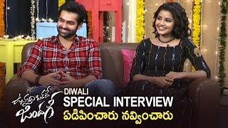 Ram and Anupama Diwali Special Interview About Unnadi Okate Zindagi   TFPC - TFPC