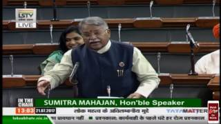 Lok Sabha Zero Hour || Parliament Monsoon Session || 21-07-2017 || NTV - NTVTELUGUHD