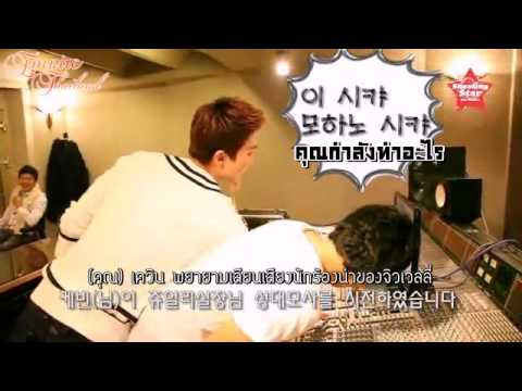 [THAI SUB] Star Empire - Shooting Star BTS