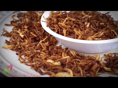 পারফেক্ট পেয়াজ বেরেস্তার ইজি রেসিপি || Easy Recipe for Perfectly Fried Onions || R# 148