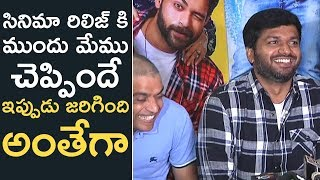 Director Anil Ravipudi On F2 Movie Success | F2 Movie Success Celebrations | Fun & Frustration - TFPC