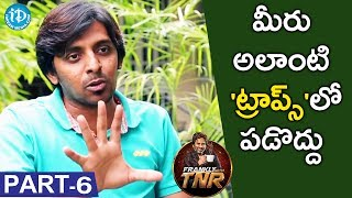 Comedian Priyadarshi Exclusive Interview Part #6 || Frankly With TNR | Talking Movies with iDream - IDREAMMOVIES