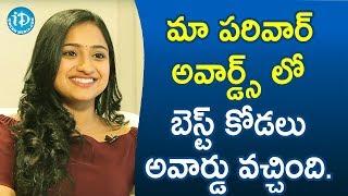 మా పరివార్ అవార్డ్స్ లో బెస్ట్ కోడలు అవార్డు వచ్చింది.-Ashika Gopal Padukone |Soap Stars With Anitha - IDREAMMOVIES
