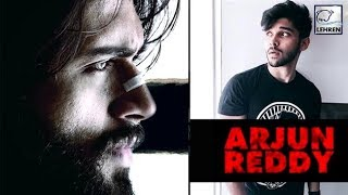 Tamil Superstar Vikram's Son Dhruv To Debut With Arjun Reddy Remake! - LEHRENTELUGU