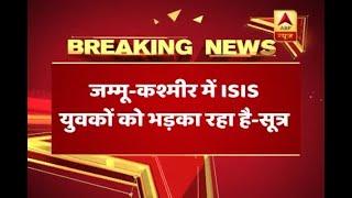 Lone Wolf danger lurks over Jammu and Kashmir: sources - ABPNEWSTV