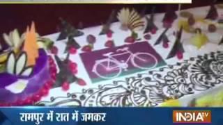 Mulayam Singh Yadav celebrates his 75th birthday - INDIATV