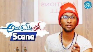Ameerpet Lo Movie Scenes - Vivek Dreams To Become Hero || Srikanth || Ashwini Sri || Sri - IDREAMMOVIES