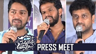 Meda Meeda Abbayi Movie Press Meet | Allari Naresh | Hyper Aadi | Avasarala Srinivas | TFPC - TFPC