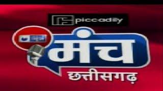 India News Chhattisgarh Manch, Ajay Chandrakar speaks on Lok Sabha Elections 2019 - ITVNEWSINDIA