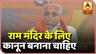 Enacting law only option for Ram temple: Bhaiyyaji Joshi | 2019 Kaun Jitega - ABPNEWSTV
