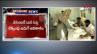 Telangana Assembly Elections Notification Released | CVR NEWS - CVRNEWSOFFICIAL
