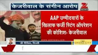 Political opponents planning fake sting operations against AAP candidates: Kejriwal - ZEENEWS