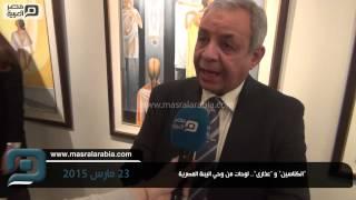 """الفنان سيد سعد الدين: لوحة """"عذارى"""" من وحي الشاعر أحمد شوقي"""