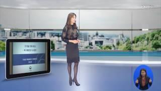 (수화방송)날씨온뉴스_12월 1째주