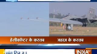 Rafale dazzles at Aero India air show in Bengaluru - INDIATV