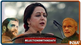 BJP candidate Hema Malini likely to face tough fight against RLD's Kuwar Narendra Singh - INDIATV