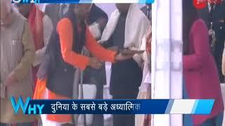5W1H: President Ram Nath Kovind participate in 'Ganga pujan' at Sangam - ZEENEWS