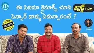 Black Board Telugu Movie Team Exclusive Interview   Talking Movies with iDream   Bhargav - IDREAMMOVIES