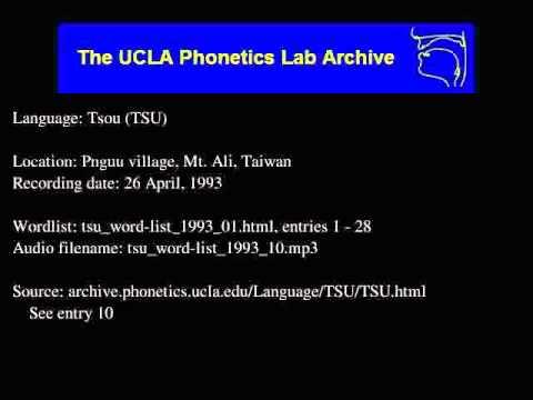 Tsou audio: tsu_word-list_1993_10