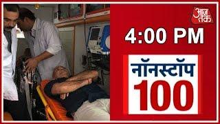 Satyendra Jain के बाद अब Dy CM Manish Sisodia की बिगड़ी सेहत, LNJP में कराये गए भरतु | नॉनस्टॉप 100 - AAJTAKTV