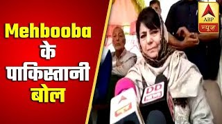Pak's nuclear bombs are not kept for Eid either: Mehbooba Mufti on PM's warning - ABPNEWSTV