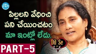 Cultural Activist Devi Exclusive Interview Part #5 || Dil Se With Anjali - IDREAMMOVIES