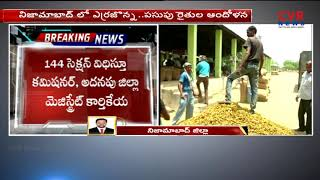 Farmers Protest Seeking Minimum Support Price In Nizamabad Dist | CVR News - CVRNEWSOFFICIAL