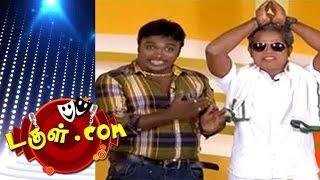Dougle.com 17-10-2016 – Peppers TV Tamil Comedy Show