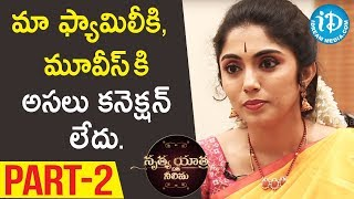 Classical Dancer Smitha Madhav Exclusive Interview Part #2 || Nrithya Yathra With Neelima - IDREAMMOVIES