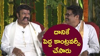 Balakrishna about his controversy and Amma Kutti Song || Jai Simha || #JaiSimha - IGTELUGU