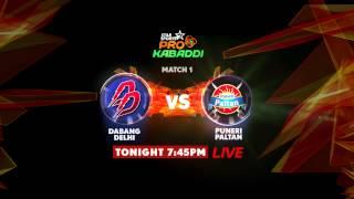 25th Aug: Dabang Delhi Vs Puneri Paltans & Bengaluru Bulls Vs Patna Pirates - ESPNSTAR