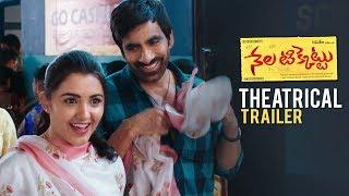 Nela Ticket Theatrical Trailer | Ravi Teja | Malvika Sharma | Kalyan Krishna | TFPC - TFPC