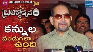 Krishna Watches Brahmotsavam Movie | TFPC - TFPC